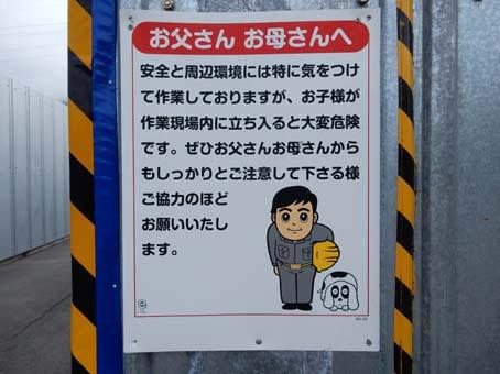 工事中_f0014205_1121656.jpg