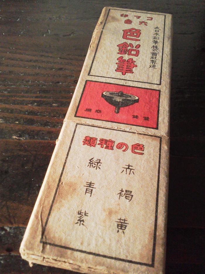 コマ印六色色鉛筆_e0350308_2101185.jpg