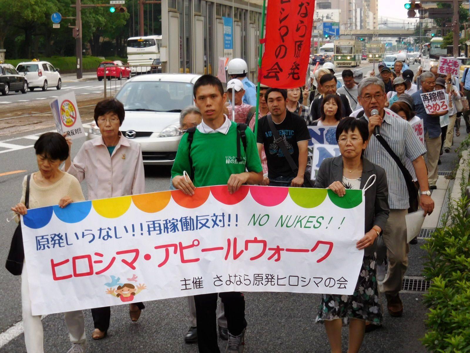 「中国電力はスラップ訴訟を取り下げろ!」原発いらない!ヒロシマ・アピールウォーク_e0094315_21202339.jpg