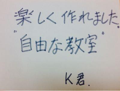 アートクレイシルバー体験作品〜Studio NAO2〜_e0095418_15303670.jpg