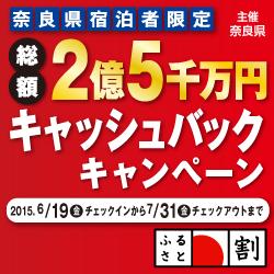 キャッシュ・バックキャンペーン 第二弾!!!_e0154524_08014185.jpg