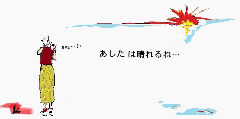 b0252727_152532.jpg