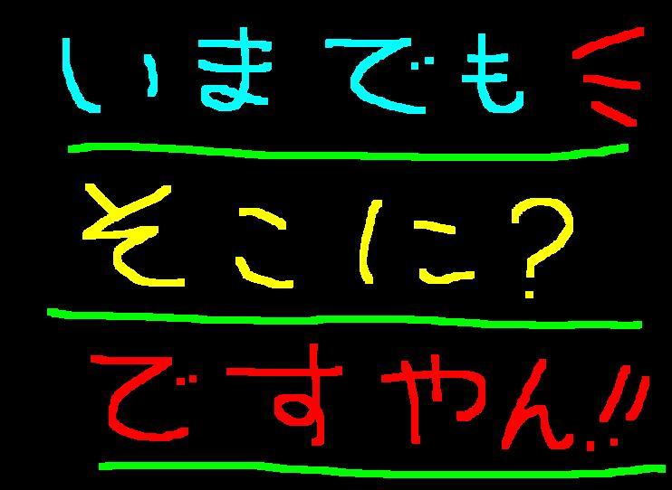 f0056935_20233971.jpg