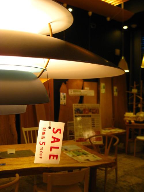 展示品セール「トクらぼ」明日から_b0211845_2147889.jpg