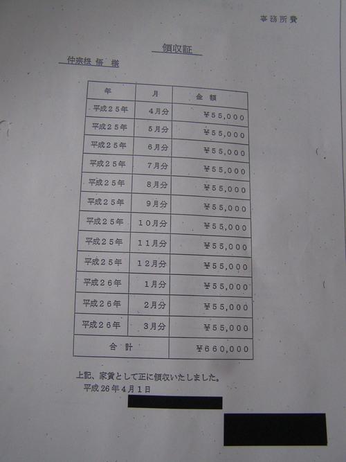 b0183351_717762.jpg