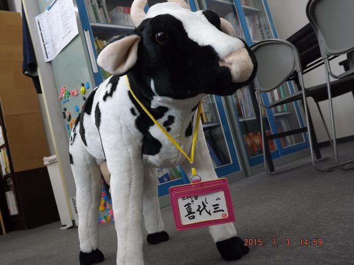 MOU塾NEWキャラクター登場!_d0317056_15401979.jpg