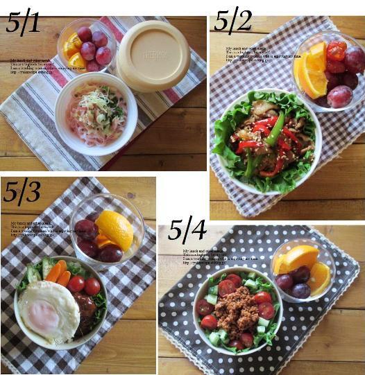 2015年5月のお弁当一覧♪_e0274872_23484503.jpg