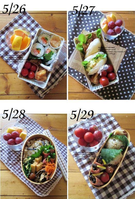 2015年5月のお弁当一覧♪_e0274872_23491049.jpg