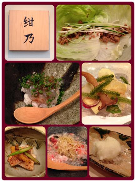 生誕記念祭のディナー その2 紺乃_b0065587_16142608.jpg