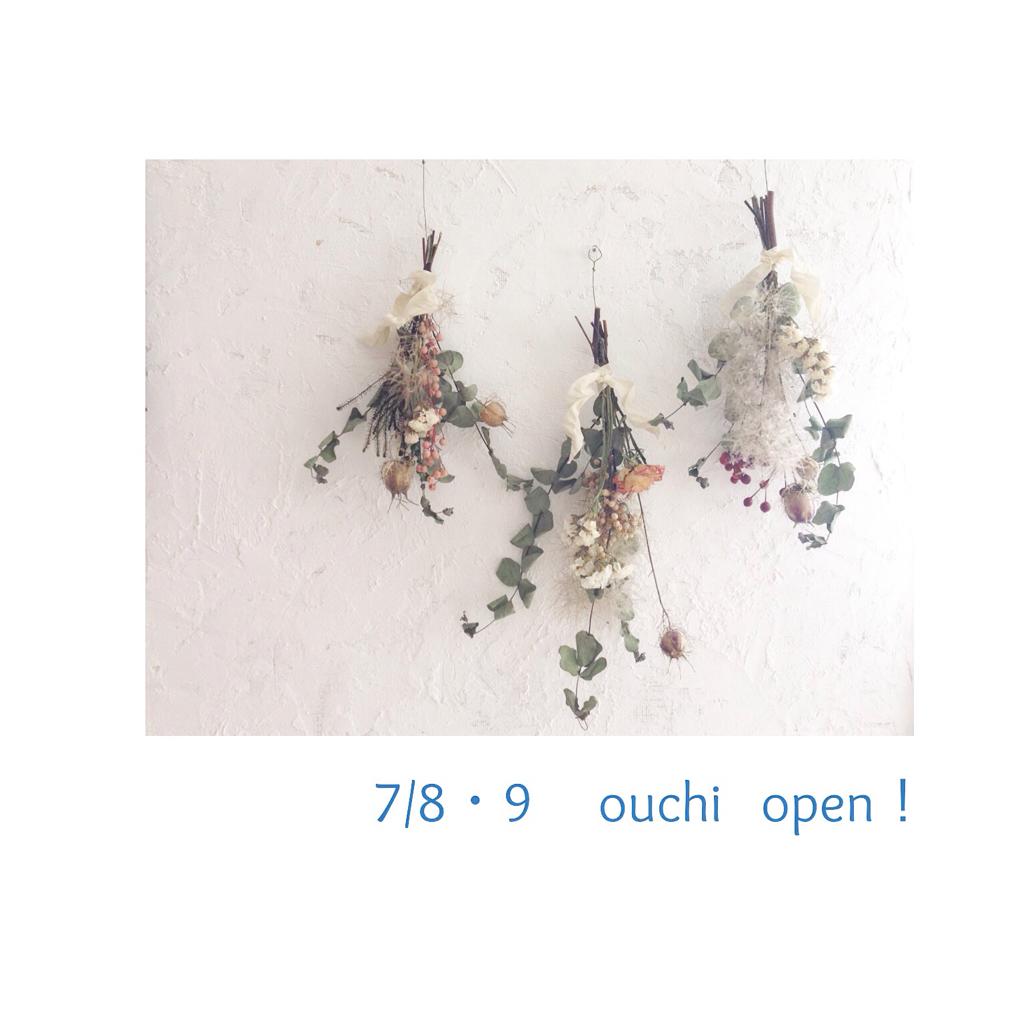 f0179699_13403889.jpg