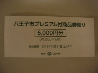 f0057509_194242100.jpg