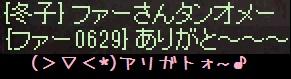 f0072010_423273.jpg