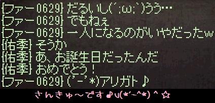 f0072010_4261867.jpg
