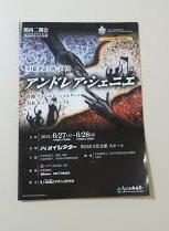 オペラ(中平)_f0354314_17301674.png