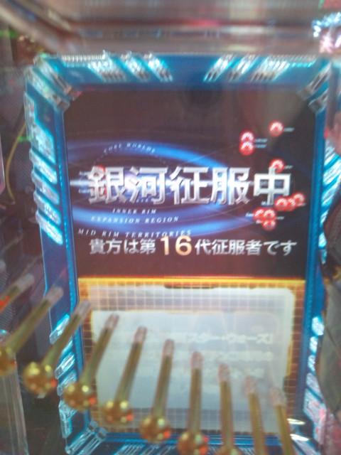 b0020017_21205157.jpg