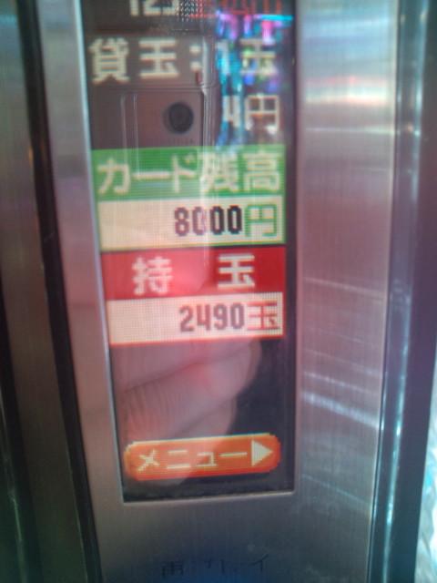 b0020017_21243544.jpg