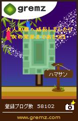 e0077521_2013319.jpg