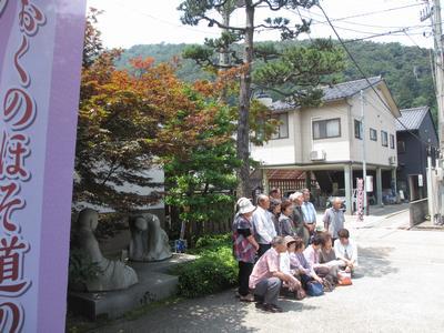 富山市・永寿会_f0289632_1143236.jpg