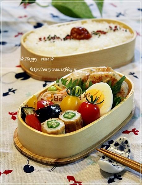 つくね弁当と味噌ラーメン♪_f0348032_20120429.jpg