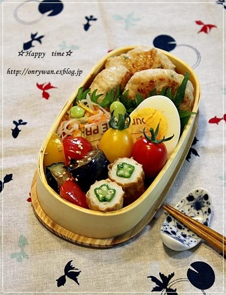 つくね弁当と味噌ラーメン♪_f0348032_20121342.jpg