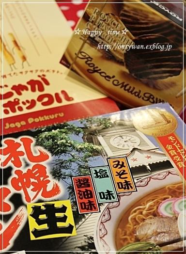 つくね弁当と味噌ラーメン♪_f0348032_20122259.jpg