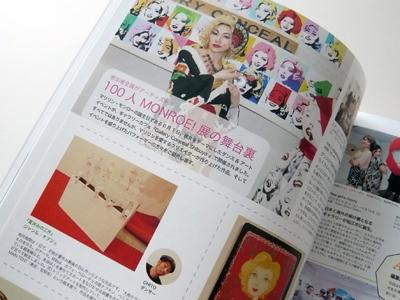 SHUTTER magazine_c0121933_2318137.jpg