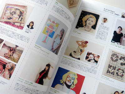 SHUTTER magazine_c0121933_23181377.jpg