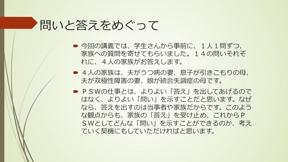 a0103650_714978.jpg