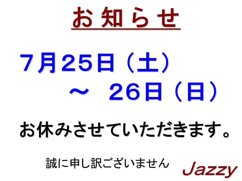 c0218851_08511216.jpg