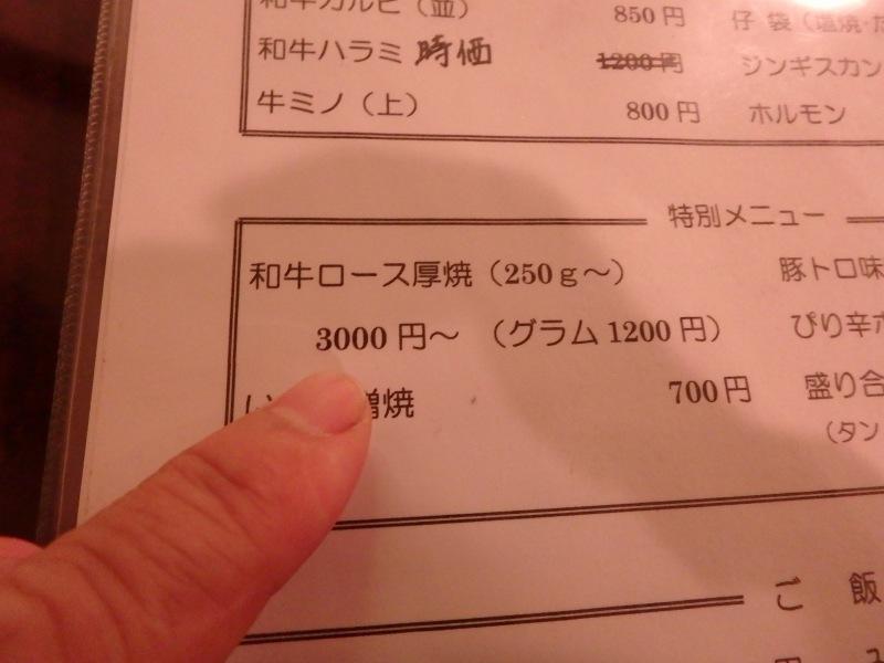 c0351853_20145154.jpg