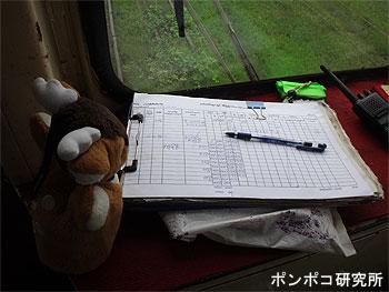 e0073268_20123491.jpg