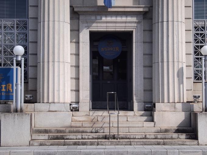 旧日本銀行松江支店(カラコロ工房)_f0116479_16095648.jpg