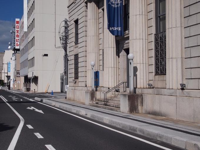 旧日本銀行松江支店(カラコロ工房)_f0116479_16102134.jpg