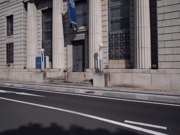 旧日本銀行松江支店(カラコロ工房)_f0116479_16110673.jpg