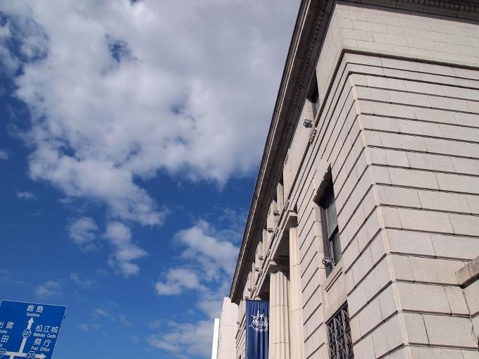 旧日本銀行松江支店(カラコロ工房)_f0116479_16171678.jpg