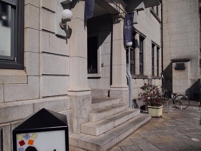 旧日本銀行松江支店(カラコロ工房)_f0116479_16181121.jpg