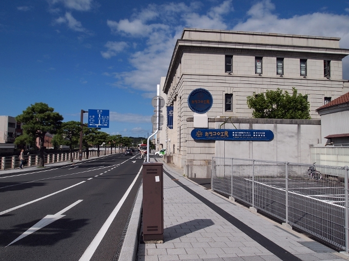 旧日本銀行松江支店(カラコロ工房)_f0116479_16192209.jpg