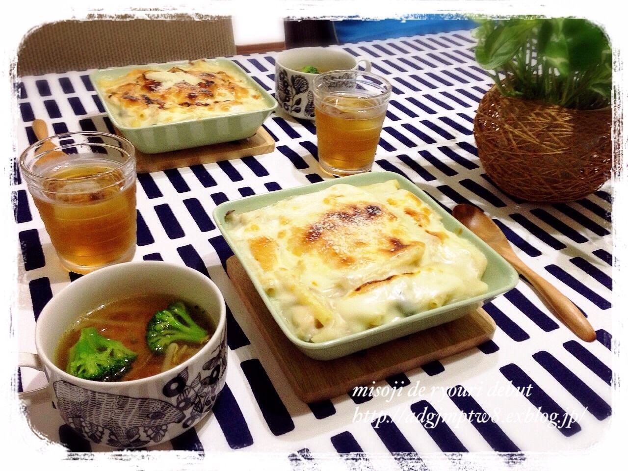 昼ご飯まとめ_b0343192_11243526.jpg