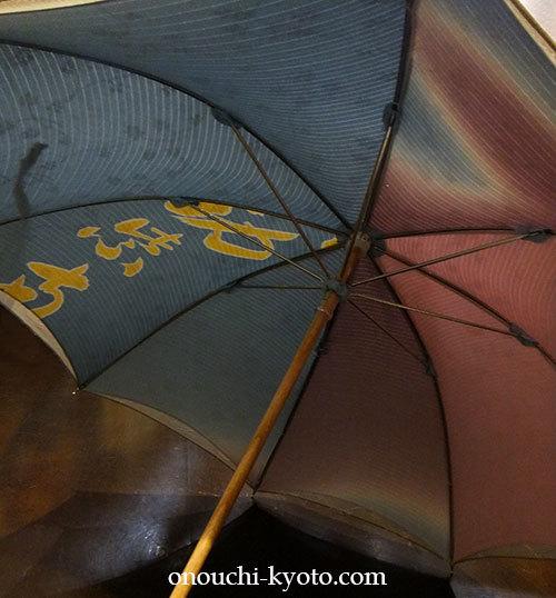 和と洋の融合…オーダーメイドで暖簾を二重張り日傘に…_f0184004_20141713.jpg