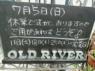 松野屋さんのカタログとにらめっこ_f0255704_17303589.jpg