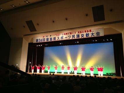 『 第34回福島県スポーツ民踊交歓大会 』_f0259324_2018424.jpg