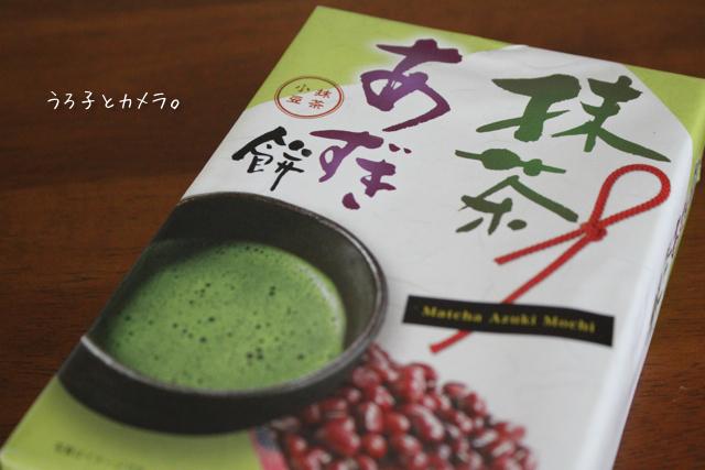 静岡土産。_f0348831_09525091.jpg