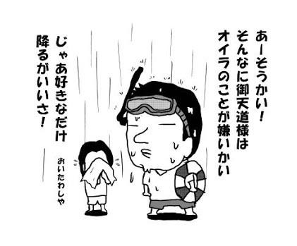 b0095350_16411139.jpg