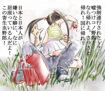 b0169850_2012939.jpg