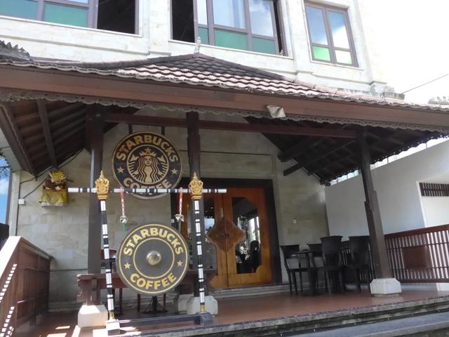 バリ島へ行く。⑩ ~王宮と市場の町ウブドへ~_f0232060_20311533.jpg