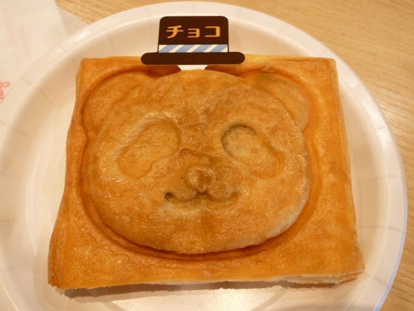 銀座コージーコーナー 上野公園ルエノ店_c0152767_198536.jpg