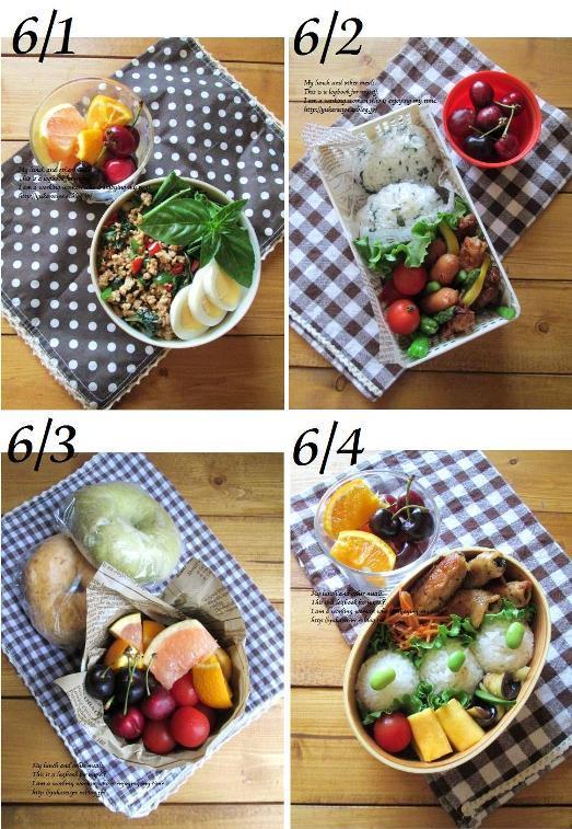2015年6月のお弁当一覧♪_e0274872_15023478.jpg