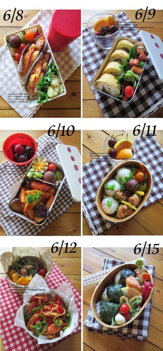 2015年6月のお弁当一覧♪_e0274872_15024802.jpg