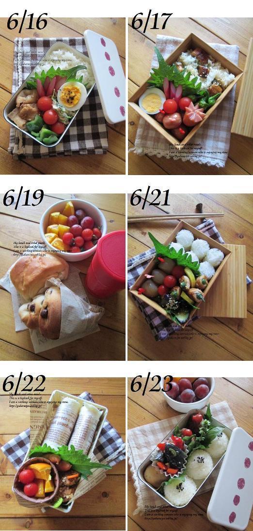 2015年6月のお弁当一覧♪_e0274872_15025423.jpg