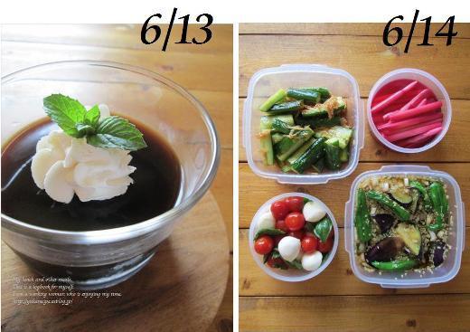 2015年6月のお弁当一覧♪_e0274872_15031621.jpg